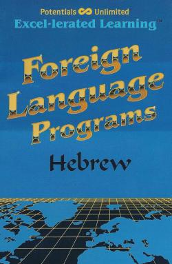 Hebrew for Students
