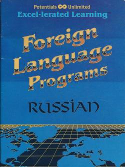 Russian for Students